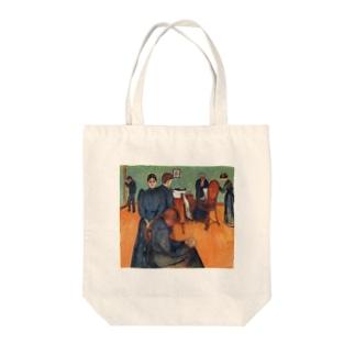 ムンク / 病室での死 / Death in the sickroom / Edvard Munch/1893 Tote bags