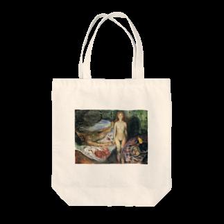 Art Baseのムンク / マラーの死 /Death of Marat I / Edvard Munch /1907 Tote bags
