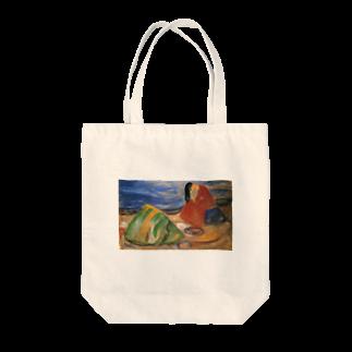 Art Baseのムンク / 憂鬱 / Melancholy / Edvard Munch / 1911 Tote bags