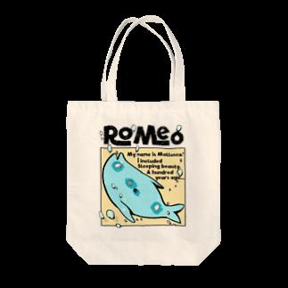 SHOP ROMEO のRomeo My name is mollusca Tote bags