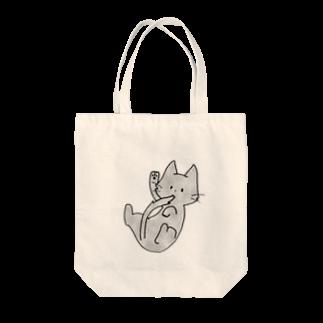 SHIMSHIMPANの猫の手いる? Tote bags