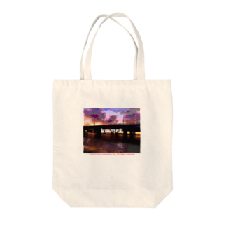 kmmr®︎のkmmr®︎ sunset beach Tote bags