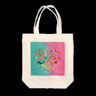 アライグマ製作所(SUZURI)のLOVE NICOLE Tote bags