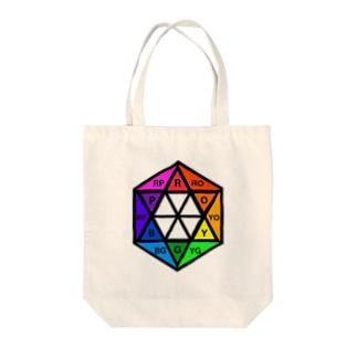 相対十二色相環  (イニシャル) Tote bags