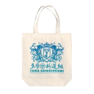 ingress_REZエンブレム Tote bags