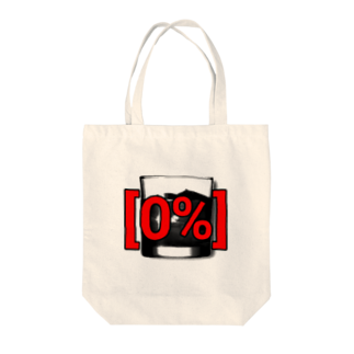 Shaoxing_Rock[0%]の0% Glass Tote bags