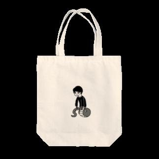 r4pのあ Tote bags