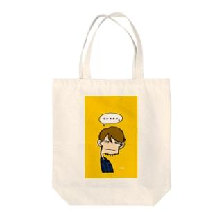 りおた真顔 Tote bags