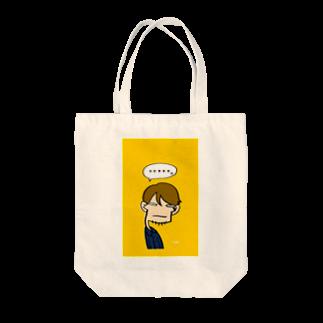 りおたのりおた真顔 Tote bags
