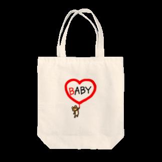 まめ@ゆるふわおもろ発見隊のBABYクマちゃん Tote bags