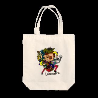 WatamushiのWatamushi 20 Tote bags