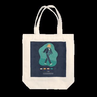 新井リオの【2019.07.26】新井リオの英語日記グッズ Tote bags