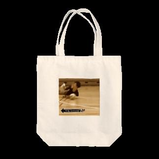 はいぱーまっしゅのK.goooooo Tote bags