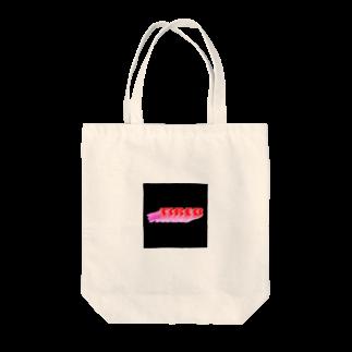 whoskaytofuのTIRED Tote bags