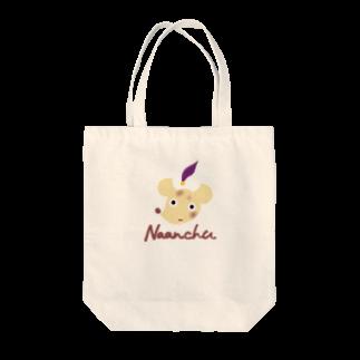 コトブキ商店のナンちゅう Tote bags