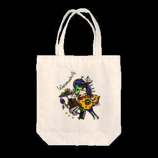 WatamushiのWatamushi 04 Tote bags
