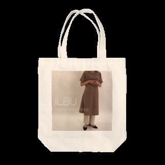 ILBUのイルブ SS Tote bags