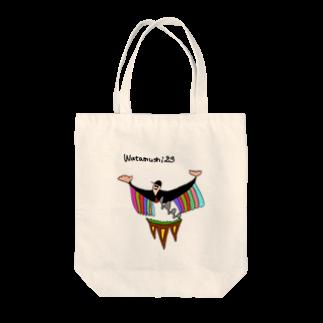 WatamushiのWatamushi 23 Tote bags