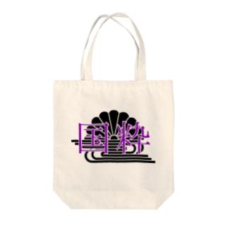 菊水 Tote bags
