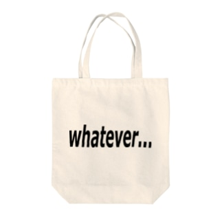 whatever... どうでもいい… Tote bags
