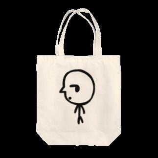 nowchimaのゆ Tote bags