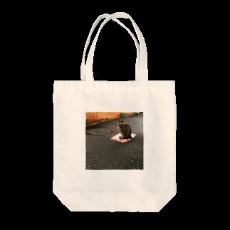 hari1111の道端の猫 Tote bags