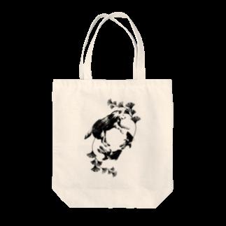 KOJIZOUの金魚と柴犬と Tote bags