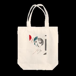 nun__gのr Tote bags