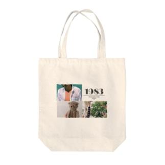 自分用 Tote bags