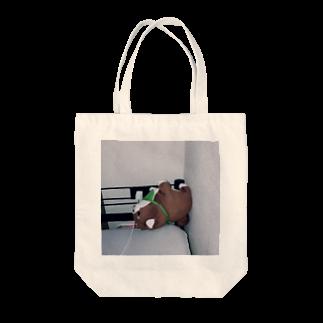 kid_kzkのらいおん Tote bags