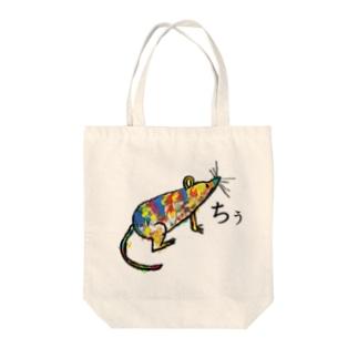 ちぅ Tote bags