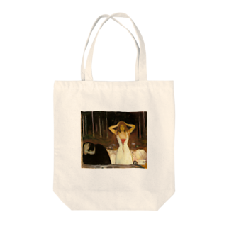 Art Baseのムンク / 灰 / Ashes / Edvard Munch / 1894 Tote bags
