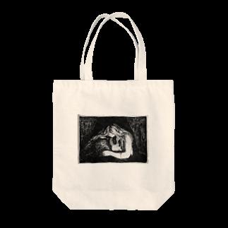 Art Baseのムンク / 吸血鬼 / Vampire II / Edvard Munch / 1902 Tote bags