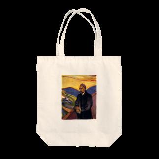 Art Baseのムンク / Friedrich Nietzsche / Edvard Munch / 1906 Tote bags