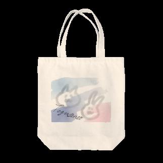 豆腐[ 'ω' ]の夏のてぐせねこ Tote bags