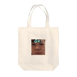 よ Tote bags