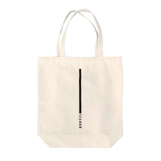 TECHNO Tote bags