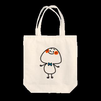 hagiKIRIEのきのこくん Tote bags