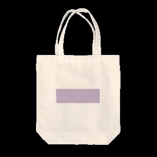 白井のmauve Tote bags