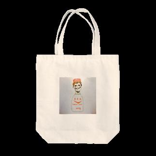 yu_06110の塩 Tote bags