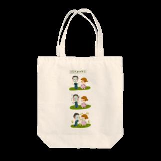 にちえりのゆるカップル4コマ(フェイスパックおすそ分け編) Tote bags