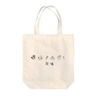 甘味(simple) Tote bags