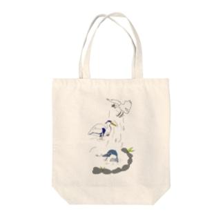 水辺のサギーズ Tote bags