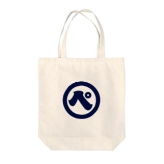 ぺ組グッズ Tote bags