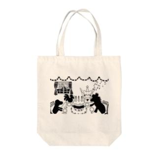 ブレーメンの食事会 Tote bags