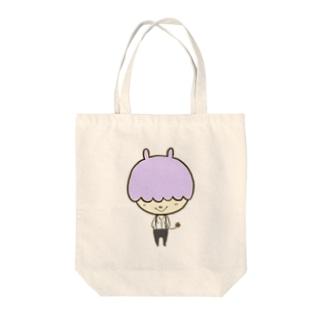 はむかみさん Tote bags