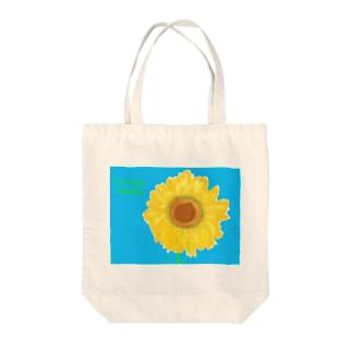 タワシひまわり Tote bags