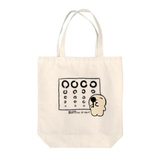 あばすちゃん【視力検査ver】 Tote bags