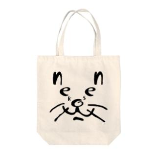 ねこせんべい Tote bags