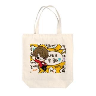 ふんたんカバン Tote bags